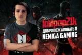 СЅ:GO. lollipop21k присоединился к Немиге игровые