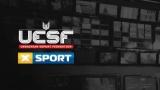 XSPORT стала партнером Российского е-спорта Украины