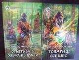 Писатель Леонид Кондратьев: биография и творчество